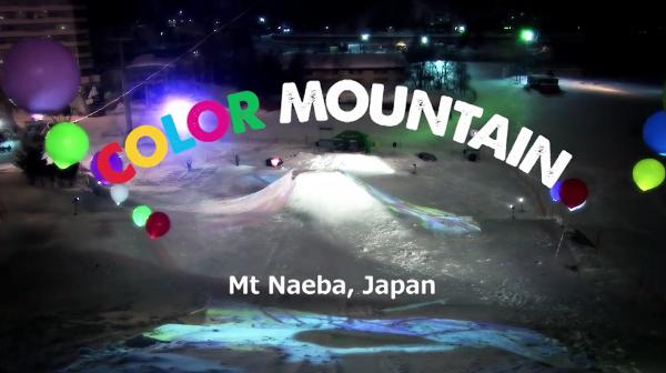 Mais um incrível snow show realizado pela australiana ENESS, uma produtora de multimídia que costuma juntar arte visual e computação gráfica em 3D com manobras de snowboard. A ideia deste evento em Mt Naeba (JPN)...