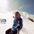 Há poucos dias atrás estava pedindo por mais rock'n'roll nacional e ontem fiquei bem animado em descobrir este irado projeto que parece ter um grande potencial: Greengoes, uma série de vídeos de snowboard realizados por...