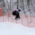 Cortesia/rider: Isabel Clark Falta menos de um ano para os próximos Jogos Olímpicos de Inverno, que acontecerão em Sochi (RUS) em fevereiro de 2014, e a Federação Internacional de Esqui (FIS), em preparação para esse...