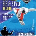 Riders ready? O primeiro importante evento de snowboard da temporada invernal 2013/14 está preste para iniciar: o icônico 6Star Air & Style de Beijing (CHN) está quase pronto. Como sempre a locations será o Bird's...