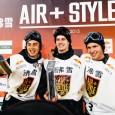 Cortesia: Air+Style – Pódio: Max Parrot (1º), Mark McMorris (2º) e Sven Thorgren (3º) Desde o ano passado Shaun Withe virou o dono do lendário Air+Style e, desde então, o evento transformou-se em um world...